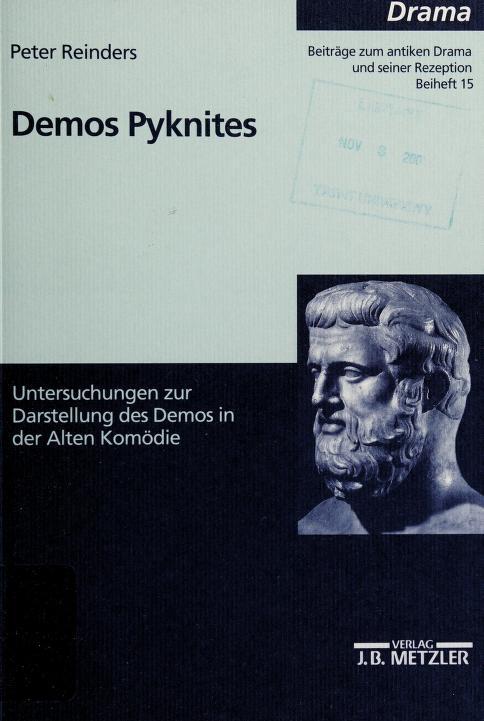 Demos Pyknites by Peter Reinders