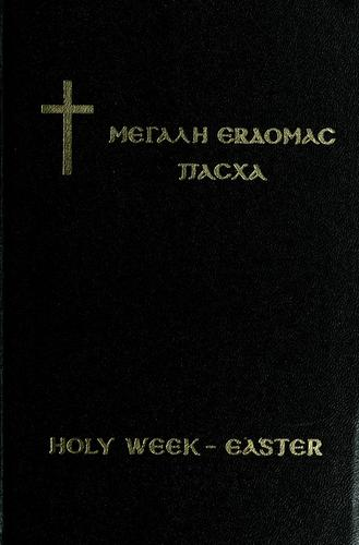 Greek Orthodox Holy Week and Easter services by Orthodox Eastern Church