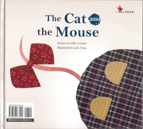The Cat and the Mouse by Mike Lockett